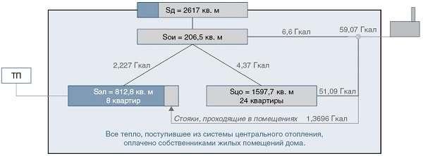 078038da7ca4e4467ec2da03b0a8687d.jpg