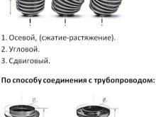 0f8c395ae4dec26d3bd0aaf400933f1a.jpg