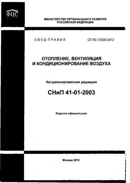103eeb288c1929e79dcfd680016f911b.jpg