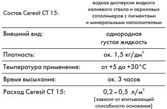 1bac7e71c3cfa3d5327cf08cbee10ada.jpg