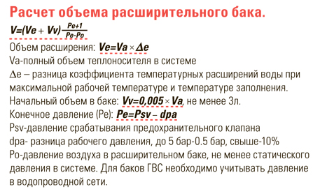 23f9ec8b5399e473b245cb3effb3fd25.png