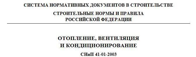 2b404f0e928e4426a9827827bba478c0.jpg