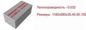 302e937ec0b29da1c9741ade41f81508.jpg