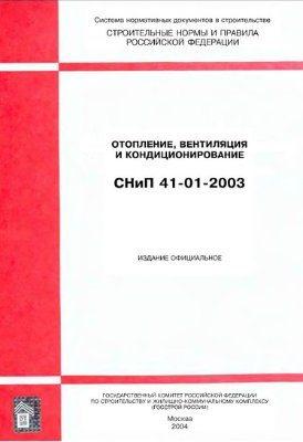 320f4ab167818bcb2b87f9db5273283e.jpg