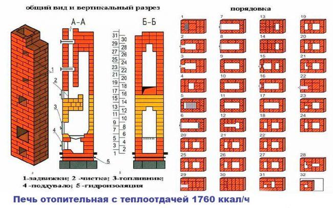 3c7dc8f99ad070c7180f7ce4ae97778e.jpg