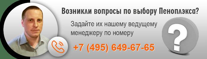 4919331e992dfbef68a6ef204cde522a.png