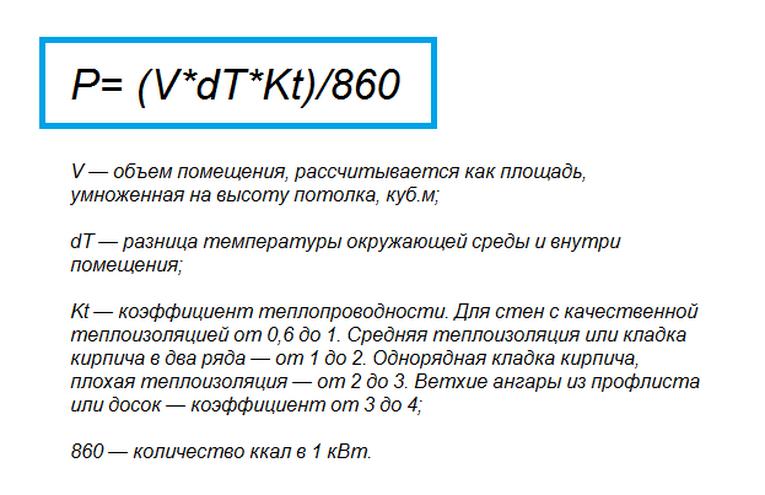 5d7048327d0c7535cabecafb7496bf01.png