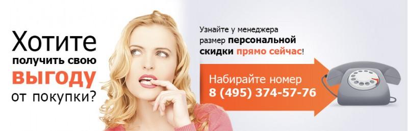 694cfc228a0320e7834ee6cdf09f7849.jpg