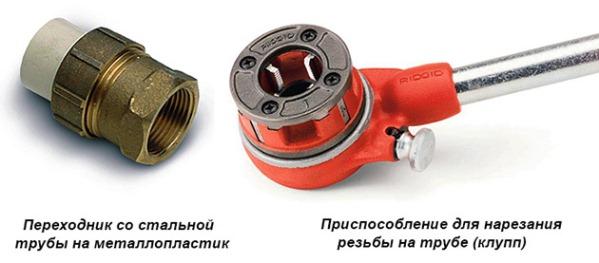 6c1194332cc9c1de5911979096f9e7cc.jpg