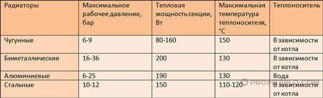 6e30aa47b9bd652b47c7f48499584f83.jpg