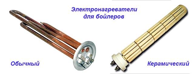 8ef51d800f1809f145c5084e2b8858d1.jpg