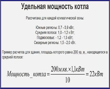 9225dc47a3523f70d6f6d26f387c6139.jpg