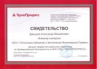 b2917485dacbc811d9dfb8a086344062.jpg