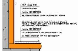 ba478b7cc9b50517ddb1132f5eade432.jpg