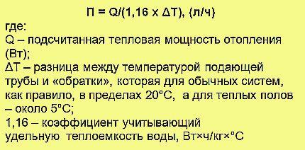 c8fd4fcf0e294a9075a82f59170f6387.jpg