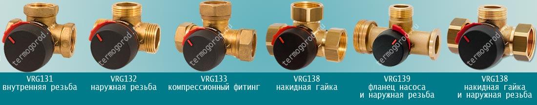 Инструкция использования трехходового клапана esbe. Esbe