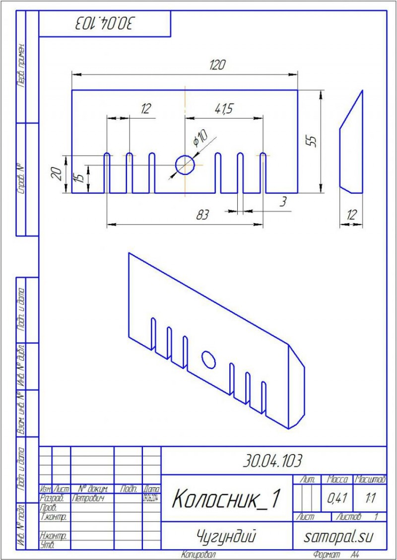 dc7b5330b83b0ab7bc2398645267c80e.jpg