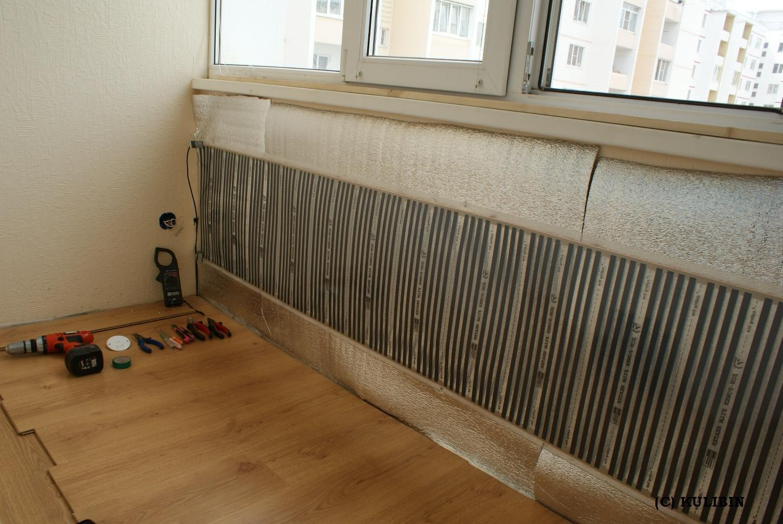 инфракрасный пленочный пол на стену