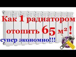 e475f6c32e8822dd523c73c3c674ee0a.jpg