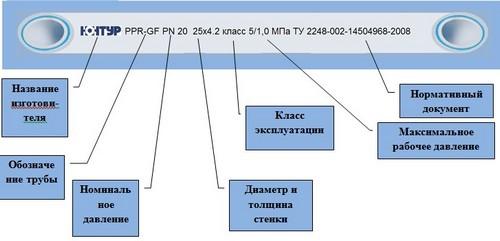 e660c515520eb4b2cf6915002f9750e7.jpg