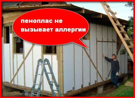 Утепленные бытовки металлические и другие зимние бытовки Требования к утеплению бытовки для круглогодичного проживания Выбор теплого жилья с печкой
