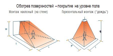 f8cdd0eb60019ddfb6009dc274a58324.jpg