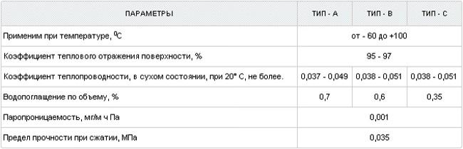 fd866d560d4c0b63c18881e8c1a4f5a4.jpg